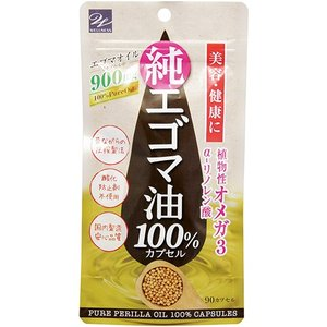 【ウエルネスライフサイエンス】エゴマ油100%カプセル 90粒 ※お取り寄せ商品|medistock