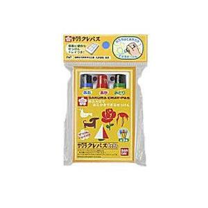 【バンダイ】 サクラクレパス せっけん (7.8g×3本) ☆日用品 ※お取り寄せ商品|medistock