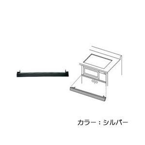 【パナソニック】ビルトインタイプ用前パネル 50mm用 シルバー AD−KZ043S−50 ☆家電 ※お取り寄せ商品|medistock