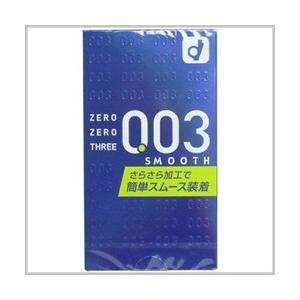【オカモト】 ゼロゼロスリー スムース 10個 ※お取り寄せ商品|medistock