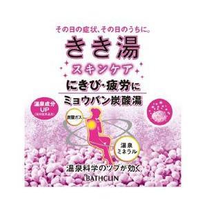 【バスクリン】きき湯 ミョウバン炭酸湯 30g ◆お取り寄せ商品 medistock
