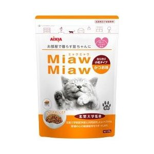 【アイシア】MiawMiaw(ミャウミャウ)カリカリ小粒タイプ かつお味 270g ※お取り寄せ商品|medistock