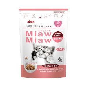 【アイシア】MiawMiaw(ミャウミャウ)カリカリ小粒タイプ ささみ味 580g ※お取り寄せ商品|medistock