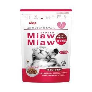 【アイシア】MiawMiaw(ミャウミャウ)カリカリ小粒タイプ まぐろ味 580g ※お取り寄せ商品|medistock