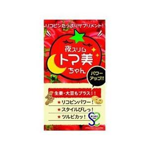 【コマースゲート】夜スリム トマ美ちゃん パワーアップ 90...