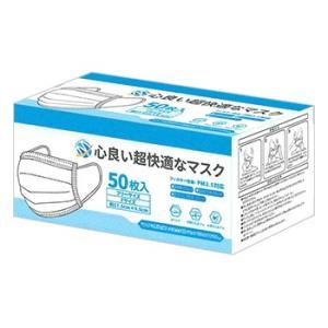 【ミチオ商事】心良い超快適なマスク ホワイト フリーサイズ 50枚入|medistock