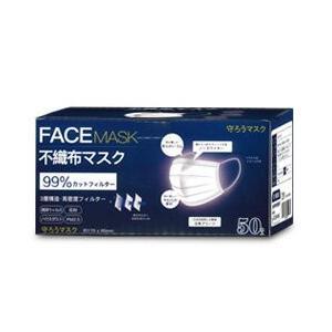 【信】守ろうマスク (不織布マスク) フリーサイズ (白色) 50枚入|medistock