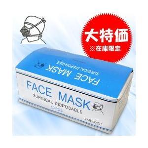 ★マスク大特価SALE サージカルマスク ディスポーサブル 50枚|medistock