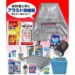 【がんばろう日本】母の日SP 緊急非常用防災セット(アラミド繊維製非常袋&おすすめアイテム詰め合わせ)|medistock
