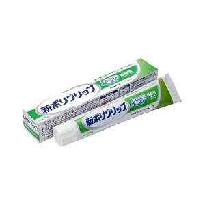 【アース製薬】 新ポリグリップ無添加 75g|medistock