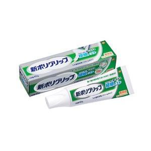 【アース製薬】新ポリグリップ 極細ノズル 40g (管理医療機器) ※お取り寄せ商品|medistock