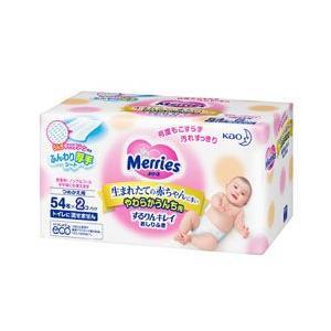 【花王】メリーズ するりんキレイおしりふき つめかえ用 54枚×2個 ※お取り寄せ商品|medistock