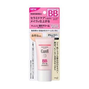 【花王】キュレル BBクリーム 自然な肌色 3...の関連商品7