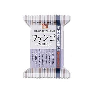 【クロバーコーポレーション】素肌志向 ファンゴ(火山灰) 120g ※お取り寄せ商品【CLV】|medistock