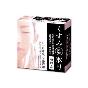 【クロバーコーポレーション】くすみ取り石鹸 80g ※お取り寄せ商品【CLV】|medistock