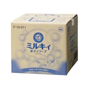 【牛乳石鹸共進社】ミルキィボディソープ 業務用 やさしいせっけんの香り 10L ※お取り寄せ商品|medistock