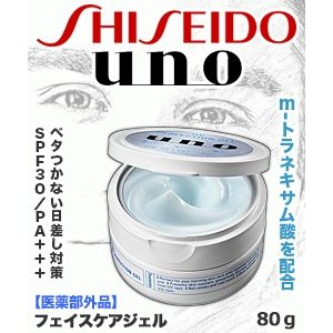 なんと!あの【資生堂】ウーノ (uno) UVパーフェクションジェル 80g SPF30/PA+++ ※医薬部外品 が「この価格!?」※お取り寄せ商品|medistock