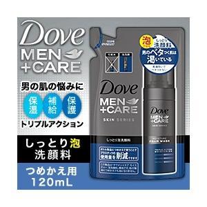 なんと!あの【ユニリーバ】ダヴ メン+ケア モイスチャー しっとり泡洗顔料 つめかえ用 120ml が、「この価格?!」 ※お取り寄せ商品|medistock