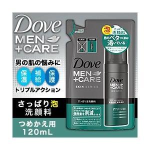 なんと!あの【ユニリーバ】ダヴ メン+ケア オイルリフレッシュ さっぱり泡洗顔料 つめかえ用 120ml が、「この価格?!」 ※お取り寄せ商品|medistock