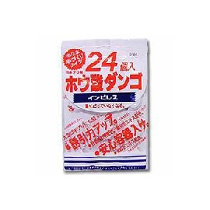 【毎日ポイント5倍】【ナガオカ販売】ホウ酸ダンゴ インピレス 24個入 medistock