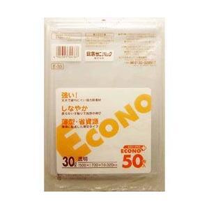 【日本サニパック】エコノプラス ポリ袋 30L 透明 50枚入 E−33 ◆お取り寄せ商品|medistock