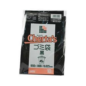 【日本サニパック】チェルタスごみ袋45L黒 10枚 H−42 ◆お取り寄せ商品|medistock