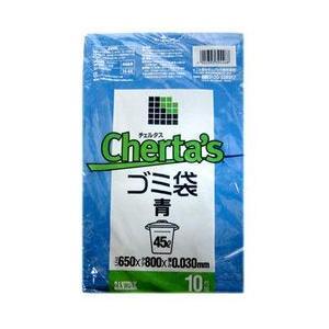 【日本サニパック】チェルタスごみ袋45L 青 10枚  H−46 ◆お取り寄せ商品|medistock