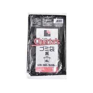 【日本サニパック】チェルタスごみ袋45L 黒  10枚 H−47 ◆お取り寄せ商品|medistock