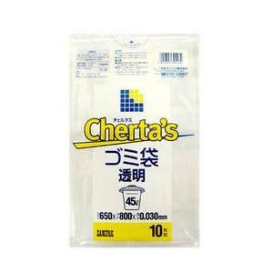 【日本サニパック】チェルタスごみ袋45L透明 10枚  H−48 ◆お取り寄せ商品|medistock