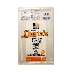 【日本サニパック】チェルタス 45L 特厚 透明 10枚入 H−58 ◆お取り寄せ商品|medistock