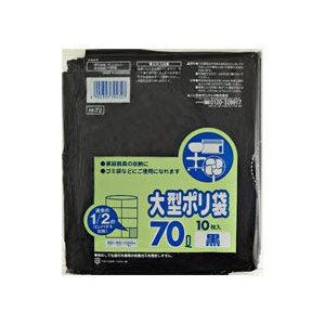 【日本サニパック】大型ポリ袋 70L 黒 10枚入 H−72 ◆お取り寄せ商品|medistock