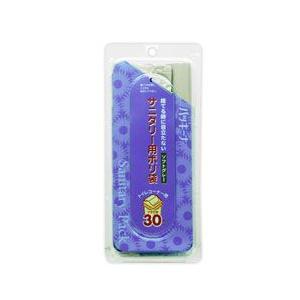 【日本サニパック】パッキーナ サニタリー用ポリ袋 30枚入 K−09 ◆お取り寄せ商品|medistock
