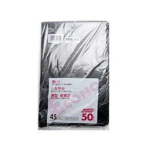 【日本サニパック】エコノプラス ポリ袋 45L 黒 50枚入 E52 ◆お取り寄せ商品|medistock