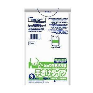 【日本サニパック】とって付きポリ袋 Sサイズ 半透明 50枚入 ◆お取り寄せ商品|medistock