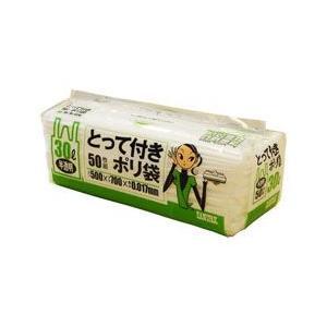 【日本サニパック】スマートキューブ とって付きポリ袋 30L 50枚入 SC39 ◆お取り寄せ商品|medistock