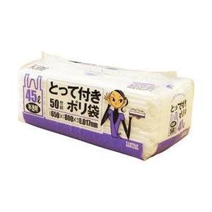 【日本サニパック】スマートキューブ とって付きポリ袋 45L 50枚入 SC49 ◆お取り寄せ商品|medistock