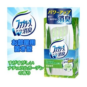 【P&G生活応援祭】なんと!「置き型ファブリーズ すがすがしいグリーンの香り 130g 」が大特価◆お取り寄せ|medistock