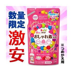 なんと!あの「ボールド 香りのおしゃれ着洗剤 ベリー&フラワーの香り」つめかえ用400gが激安特価! ◆お取り寄せ|medistock