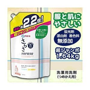 なんと!あの【P&G】さらさ 洗濯洗剤 つめかえ用 超ジャンボサイズ 1.64kg が「この価格!?」 ※お取り寄せ商品|medistock