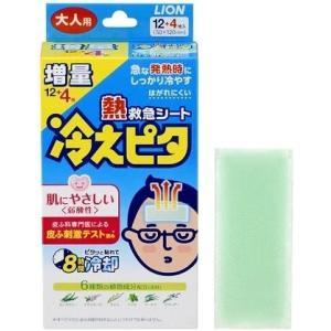 【ライオン】 冷えピタ (大人用) 12+4枚|medistock
