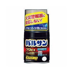 【ライオン】バルサンプロEX ノンスモーク霧タイプ 6〜10畳用 46.5g【第2類医薬品】