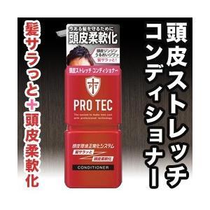 なんと!あの【ライオン】PRO TEC(プロテク) 頭皮ストレッチコンディショナー ポンプ 300g が特価! ※お取り寄せ商品 medistock