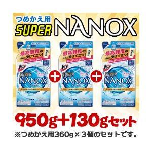 本商品は「レギュラーサイズ」360g×3個、つまり合計 1080gのまとめ買いセットです。 「特大サ...