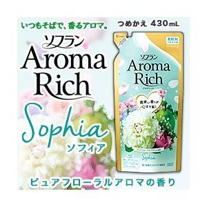 なんと!あの【ライオン】ソフラン アロマリッチ ソフィア ピュアフローラルアロマの香り 詰替 430mL が、「この価格!?」 ※お取り寄せ商品 medistock