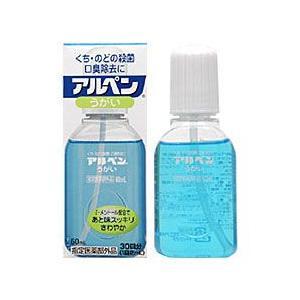 【ライオン】 アルペンうがい 60ml ☆☆※お取り寄せ商品|medistock