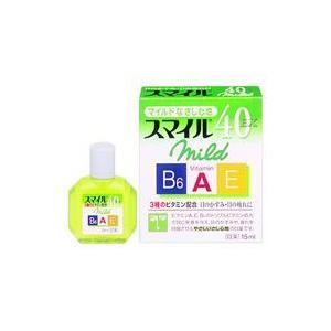 【第2類医薬品】【ライオン】スマイル40EX...の関連商品10