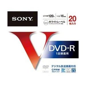 【SONY】ソニー 録画用DVD-R 20枚入...の関連商品5