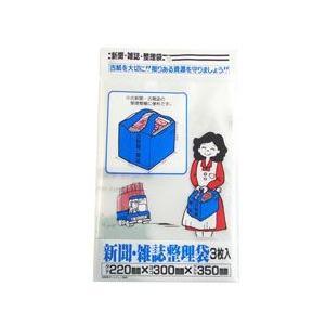 【日本サニパック】新聞・雑誌整理袋 3枚入 M−06L ◆お取り寄せ商品|medistock
