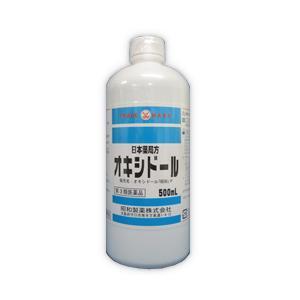 【第3類医薬品】【昭和製薬】日本薬局方 オキシドール「昭和」P 500ml ※お取寄せの場合あり|medistock