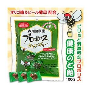 なんと!あの【森川健康堂】プロポリスキャンディー 100gが、激安!※お取り寄せ商品|medistock
